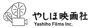 やしほ映画社 | YASHIHO FILMS INC.