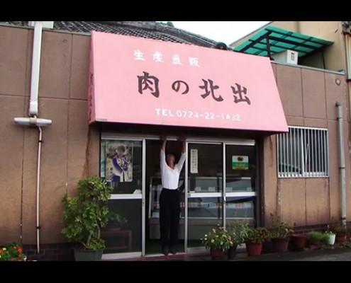 trailer_niku