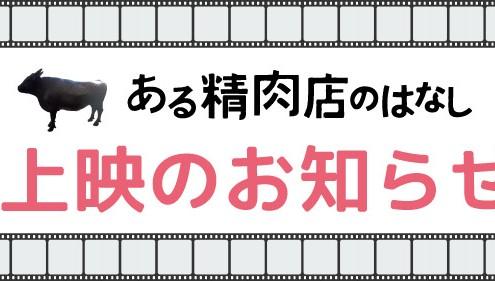 seiniku_schedule
