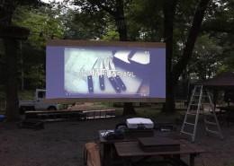 cinema_luomu