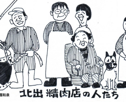 seiniku_nishizono_illust2