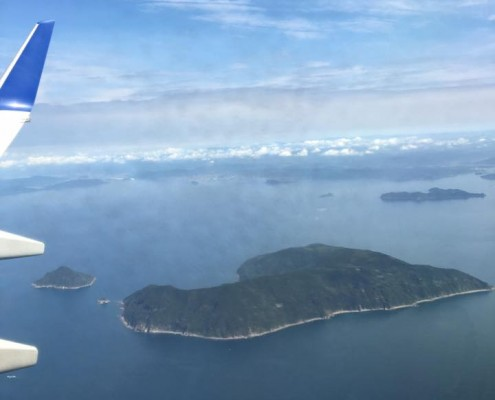 iwaishima