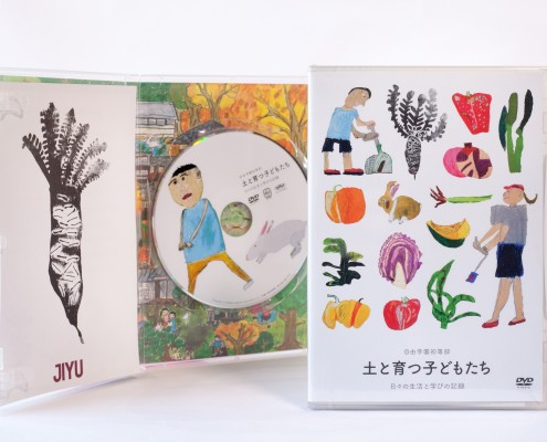 syotobu_DVD3