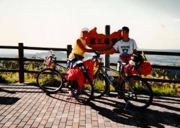 cycle_hokkaido