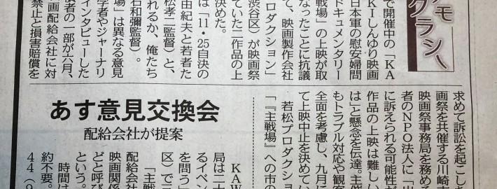 shinyuri_event